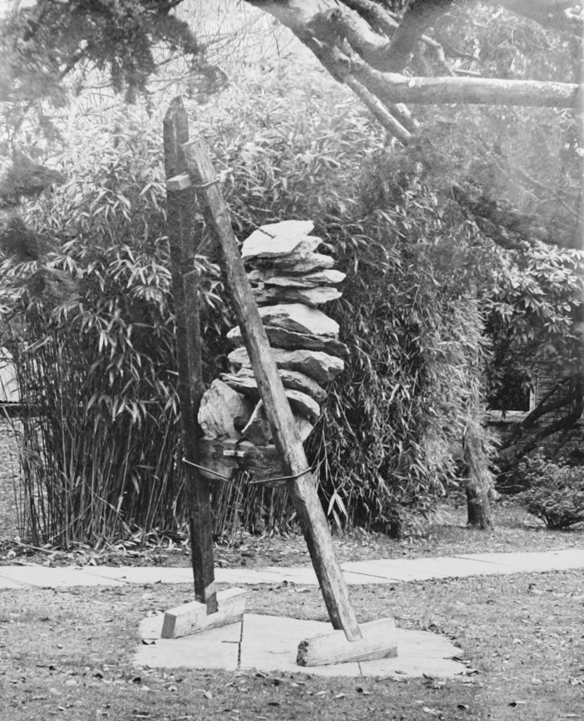 Standing figure. Falmouth School of Art, 1979